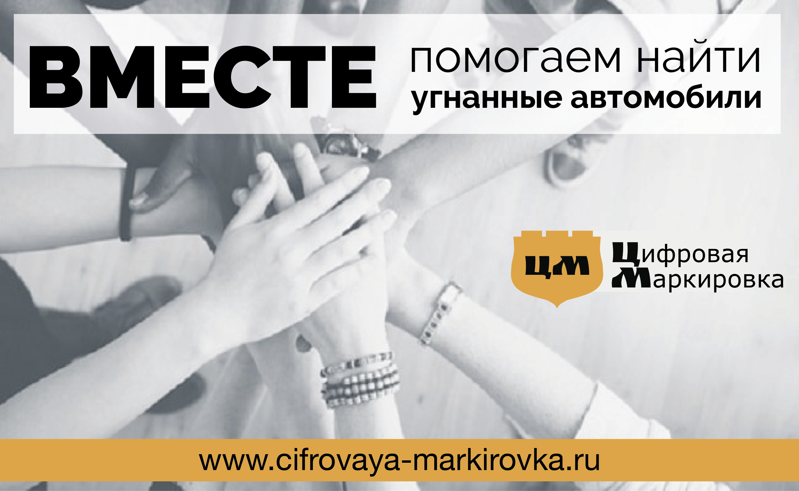 cifrovaya-markirovka-7